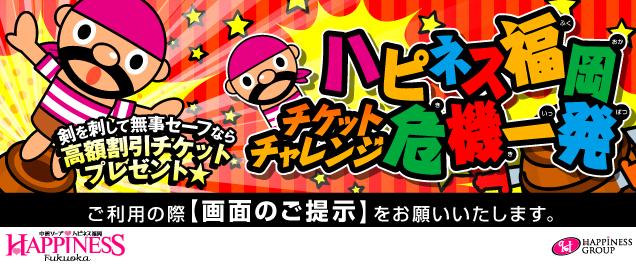 【9/1〜】ブラックジャック21